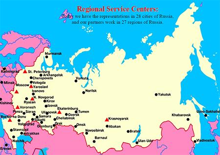 regionalnaya-seti-sevisnogo-centra-apple-i.png